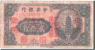20 Coppers 1928 China  EF(40-45)  77.73 US$ 70,00 EUR