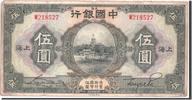 5 Yüan 1926 China  VF(30-35)  150,00 EUR kostenloser Versand