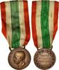 Medal 1848-1918 Italie Unita d'Italia, Très bon état, Bronze, 38   60,00 EUR  + 6,00 EUR frais d'envoi