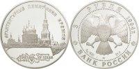 3 Roubles 1994 Leningrad Russie  MS(65-70)  65,00 EUR  + 6,00 EUR frais d'envoi
