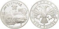 3 Roubles 1995 Moscow Russia Millennium of Belgorod MS(65-70)  65,00 EUR  +  10,00 EUR shipping