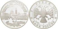 3 Roubles 1996 Leningrad Russia  MS(65-70)  70,00 EUR  +  10,00 EUR shipping