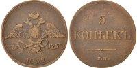 5 Kopeks 1832 ЕМ Russia Nicholas I EF(40-45)  5234 руб 70,00 EUR  +  748 руб shipping