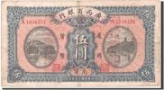 5 Yüan 1926 China  VF(20-25)  27350 руб 380,00 EUR  +  720 руб shipping