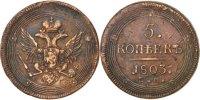 5 Kopeks 1803 ЕМ Russland Alexander I EF(40-45)  120,00 EUR  zzgl. 10,00 EUR Versand