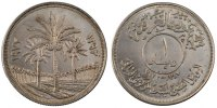 Dinar 1972 Iraq 25th Anniversary of Central Bank MS(60-62)  60,00 EUR  + 6,00 EUR frais d'envoi