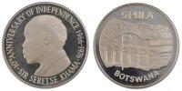 5 Pula 1976 Botswana  MS(65-70)  5107 руб 70,00 EUR  +  730 руб shipping