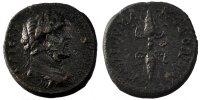 Tetrassaria Macedonia  Antoninus Pius EF(40-45)  10796 руб 150,00 EUR  +  720 руб shipping