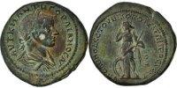 Tetrassaria Nikopolis  Gordian III AU(50-53)  200,00 EUR