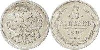 10 Kopeks 1905 СПБ Russia Nicholas II MS(63)  73.69 US$ 70,00 EUR  +  10.53 US$ shipping