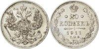20 Kopeks 1911 СПБ Russland Nicholas II MS(63)  60,00 EUR  zzgl. 10,00 EUR Versand