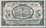 5 Rublei 1919 Russia  UNC(65-70)  200,00 EUR free shipping
