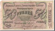 50 Rublei 1920 Russia  VF(20-25)  100,00 EUR  Excl. 10,00 EUR Verzending