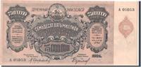 75,000,000 Rubles 1924 Russia  UNC(63)  410,00 EUR Gratis verzending
