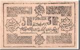 500 Rubles 1923 Russia  AU(55-58)  350,00 EUR free shipping
