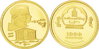 1000 Tugrik 2006 Mongolia Mozart MS(65-70)  108.64 US$ 100,00 EUR  +  10.86 US$ shipping