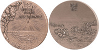 Medal  France FRANCE, History, The Fifth Republic, Bronze, 180.00 STGL  5856 руб 86,00 EUR  +  681 руб shipping