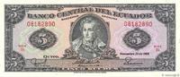 5 Sucres 1988 ECUADOR ECUADOR 5 Sucres 1988 pr.NEUF fST+  2,50 EUR
