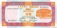 10 Patacas 2003 MACAU MACAU 10 Patacas 2003 NEUF ST  1081 руб 15,00 EUR  +  721 руб shipping