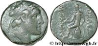 Dichalque c. 151-149 AC. Hellenistic 2 (188 BC to 30 BC) SYRIA - SELEUK... 195,00 EUR  +  10,00 EUR shipping