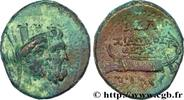 Dichalque 78-77 AC. Hellenistic 2 (188 BC to 30 BC) PHOENICIA - SIDON 7... 280,00 EUR  +  10,00 EUR shipping