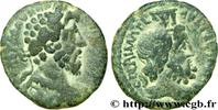 THE ANTONINES (96 AD to 192 AD) Unité c. 161-180 ss-  /  ss MARCUS AUREL... 150,00 EUR
