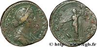 THE ANTONINES (96 AD to 192 AD) Sesterce 156-161 vz- FAUSTINA DAUGHTER 1... 14555 руб