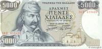 5000 Drachmes 1984 GREECE GREECE 5000 Drachmes 1984 pr.NEUF fST+  95,00 EUR  +  10,00 EUR shipping