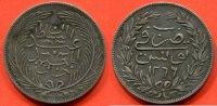 TUNISIE  TUNISIE SULTAN ABDUL MEJID 5 PIASTRES EN ARGENT AH1266 POIDS 13.69g / NUMERO CAT