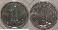 1982 1 Centime Monnaie française, Epi, 1 Centime 1982 FDC, Gadoury: 91... 10,00 EUR  zzgl. 7,00 EUR Versand