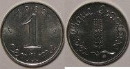 1982 1 Centime Monnaie française, Epi, 1 Centime 1982 SUP+, Gadoury: 9... 7,50 EUR  zzgl. 7,00 EUR Versand