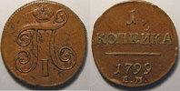 1799 EM Russische Föderation Russie, Russia, 1 Kopecks 1799 EM TTB, KM... 60,00 EUR  zzgl. 7,00 EUR Versand