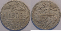 Maroc  Monnaie trangre, Maroc, Hassan I, 1 Dirham 1309(1/10 Rial)