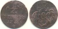 Deutschland - Wied-Runkel 1/4 Stuber 1752 s+ Kursmünze 20,00 EUR  zzgl. 3,10 EUR Versand