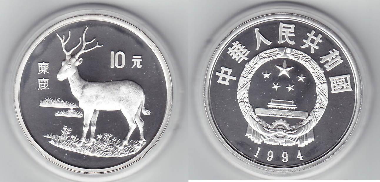 10 yuan silber 1994 china davidshirsch pp proof minimal angelaufen ma shops. Black Bedroom Furniture Sets. Home Design Ideas