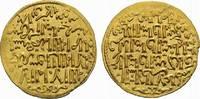 Dinar Konya SALJUKEN VON RUM Kaykhusraws II. drei Söhne, 647 - 657 H (1... 1950,00 EUR  +  9,90 EUR shipping