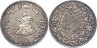 'Ehrenpreis'-Medaille (sign. 'F.ST.F.', bei G. Loos) o. J. um 1880 Schl... 395,00 EUR kostenloser Versand