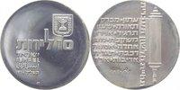 10 Lirot 1974 Israel  Stempelglanz  20,00 EUR  +  5,00 EUR shipping