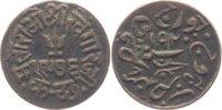 Trambiyo 1920 Indien-Kutch Khengarji III. 1875-1942. f. vorzüglich  7,00 EUR  +  5,00 EUR shipping