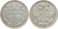 5 Kopeken 1912 Russland Nikolaus II. 1894-1917. vorzüglich  25,00 EUR  +  5,00 EUR shipping