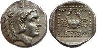 AR didrachm 337 - 330 BC Ancient Greek Inseln vor Karien, Kos Vorzüglich  5250,00 EUR kostenloser Versand