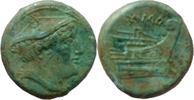 semuncia 217-215 BC. Roman Republican Anonymous mintmaster Gutes sehr s... 300,00 EUR  zzgl. 10,00 EUR Versand