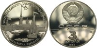 Russland 3 Rubel 1990 Festung Peter Paul pp   55,00 EUR  zzgl. 4,00 EUR Versand