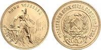 1978  10 Rubel Tscherwonez Banküblich  335,00 EUR  zzgl. 4,00 EUR Versand