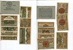 1921  Lennep 3 x 50 Pfennig + 4 x 75 Pfennig Mehl 791.1 + Geldumschlag 1  50,00 EUR  plus 7,00 EUR verzending