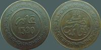 1320 Maroc MAROC, MOROCCO, 10 mazounas 1320 Fez, LEC.82a TTB ss  90,00 EUR  zzgl. 6,00 EUR Versand