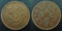 1903-1905 Chine, China, Chinese Chine, China, HU POO Provine, 10 cash ... 85,00 EUR