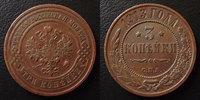 1913 Russie, Russian, Russia Russie, Russia, 3 kopeck 1913, Nicolas II... 7,00 EUR  zzgl. 6,00 EUR Versand