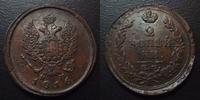 1816 EM Russie, Russian, Russia RUSSIE, RUSSIA, 2 kopecks 1816 EM/HM, ... 45,00 EUR  zzgl. 6,00 EUR Versand