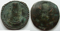 Huns hephthalites, Alchon Huns  HUNS Hephthalites, (Alchon huns), drachme de bronze uniface, 540-580 aprs Jc, 3